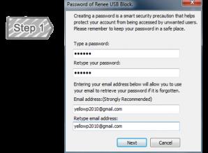 Set Master Password for Renee USB Block