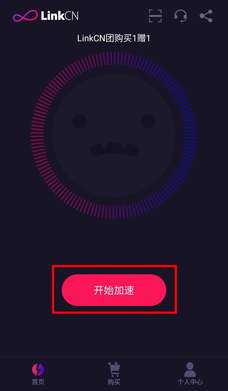 install linkcn in app store