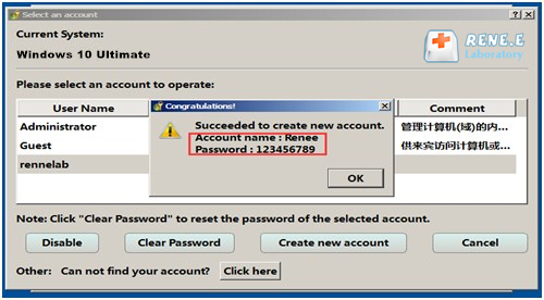 successfully create new account
