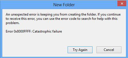 0x8000ffff catastrophic failure