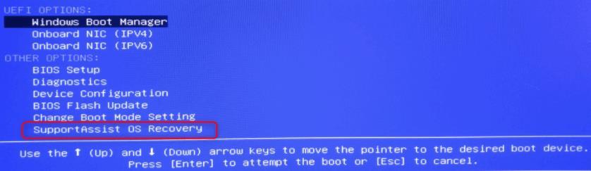 Reset a Dell computer