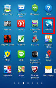 open internet in samsung phone