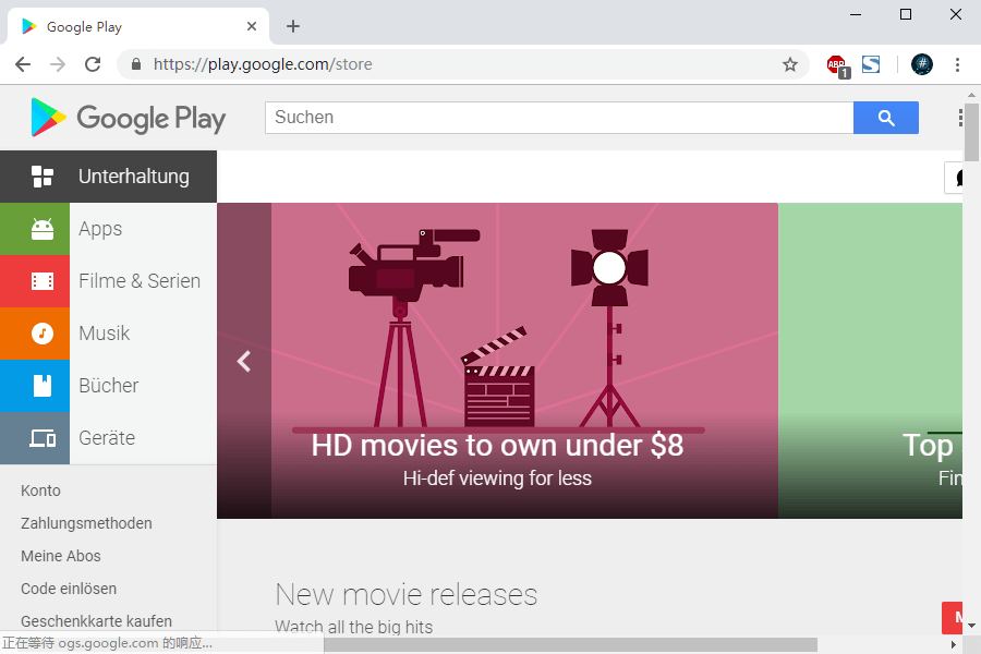 download 4k movies from google play