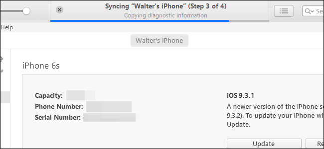 synchronize itunes files to iphone when multimedia files cannot be added to itunes