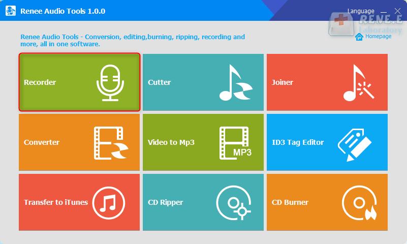 click recorder in renee audio tools