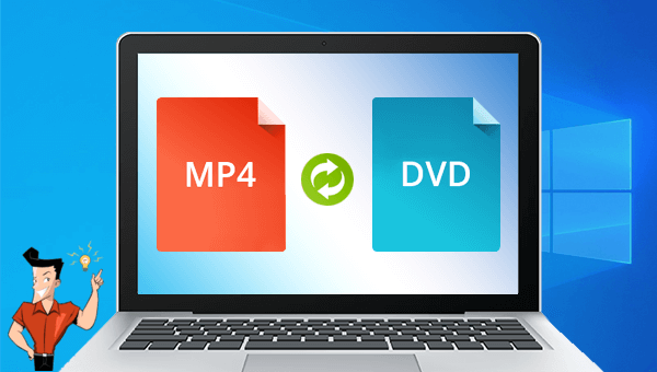 how to burn mp4 to dvd