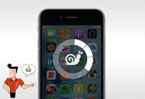 speed up slowly running iphone