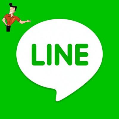 how if line runs slowly